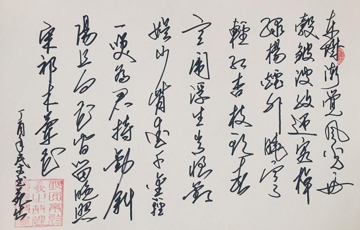 《木兰花·春景》宋祁宋词注释翻译赏析