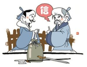 《陆元方卖宅》文言文原文注释翻译