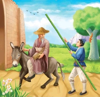 《长竿入城》文言文原文注释翻译