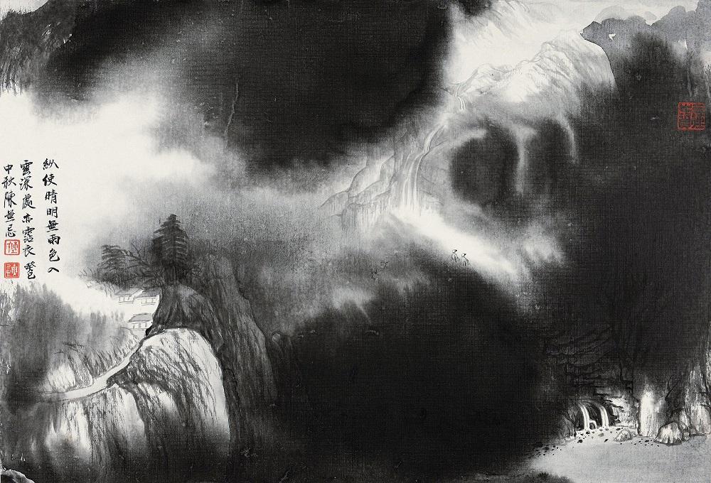 纵使晴明无雨色,入云深处亦沾衣。全诗意思及赏析