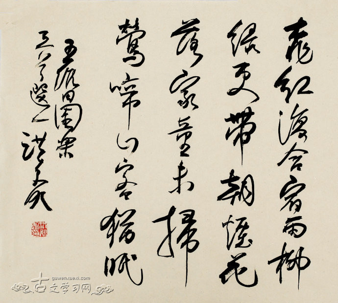 《田园乐七首》王维唐诗注释翻译赏析