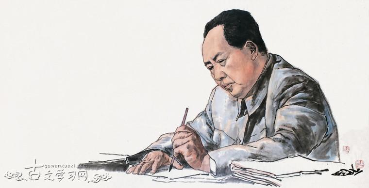 《满江红·和郭沫若同志》毛泽东原文注释翻译赏析
