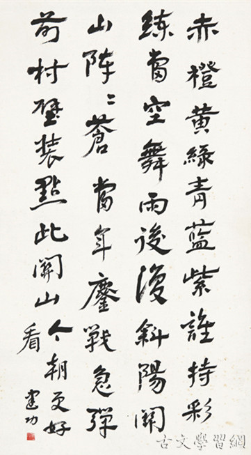 《菩萨蛮·大柏地》毛泽东原文注释翻译赏析