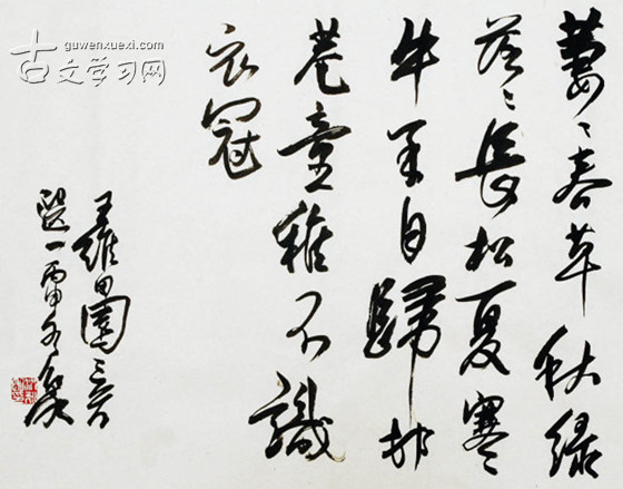 《田园乐七首·其四》王维唐诗注释翻译赏析