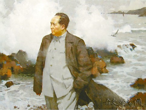《七律·答友人》毛泽东原文注释翻译赏析
