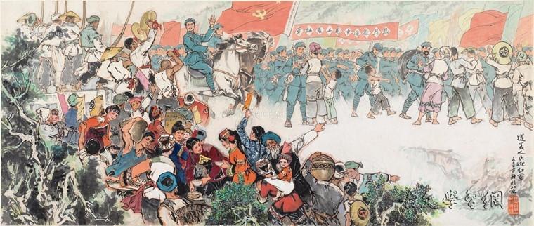 《清平乐·蒋桂战争》毛泽东原文注释翻译赏析