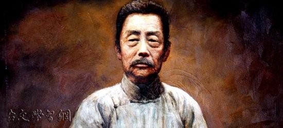 《七绝二首·纪念鲁迅八十寿辰》毛泽东原文注释翻译赏析