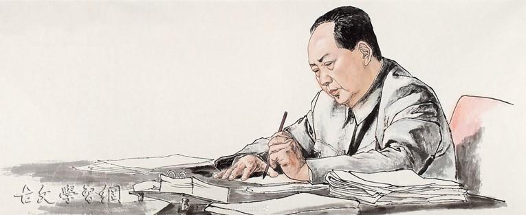 《七绝·刘蕡》毛泽东原文注释翻译赏析
