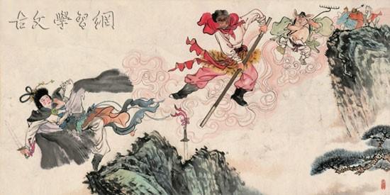 《七律·和郭沫若同志》毛泽东原文注释翻译赏析