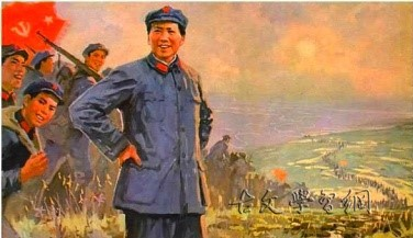 《如梦令·元旦》毛泽东原文注释翻译赏析