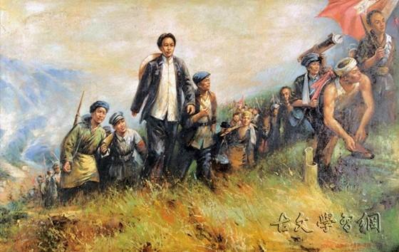 """《渔家傲·反第一次大""""围剿""""》毛泽东原文注释翻译赏析"""