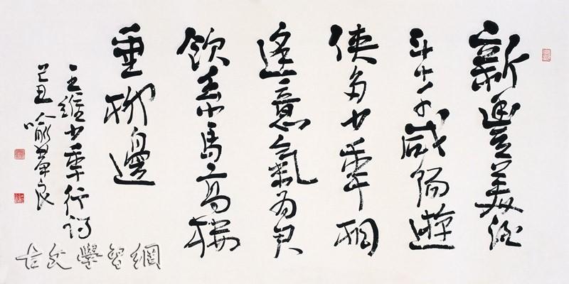 《少年行》王维唐诗注释翻译赏析