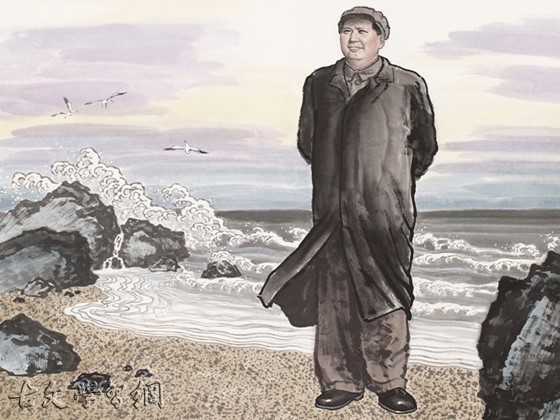 毛泽东诗词大全作品全集欣赏