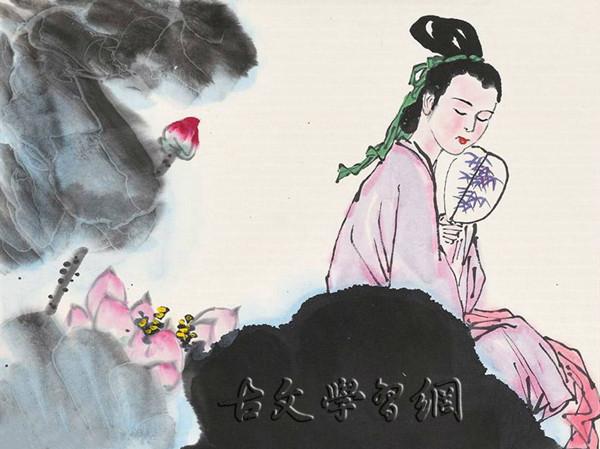 《越女词·其三》李白唐诗注释翻译赏析