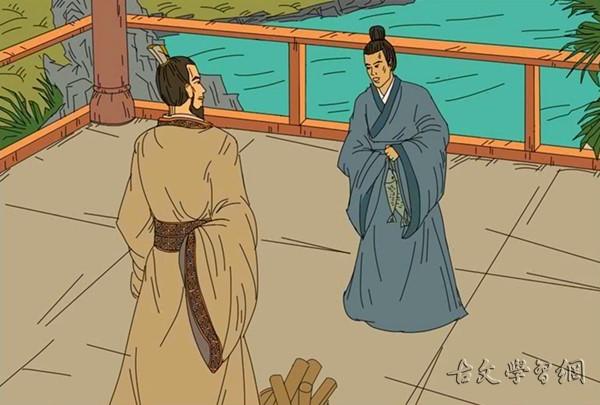 《鲁相嗜鱼》文言文原文注释翻译