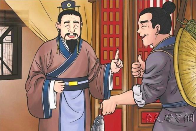 《公孙仪相鲁而嗜鱼》文言文原文注释翻译