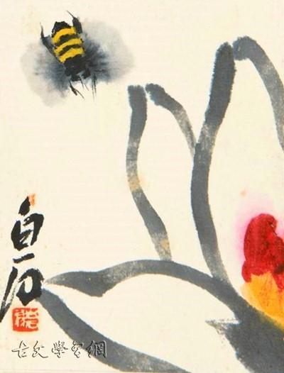 《淮北蜂毒》周密文言文原文注释翻译