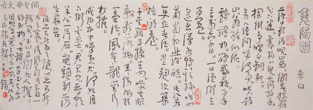 《襄阳歌》李白唐诗注释翻译赏析