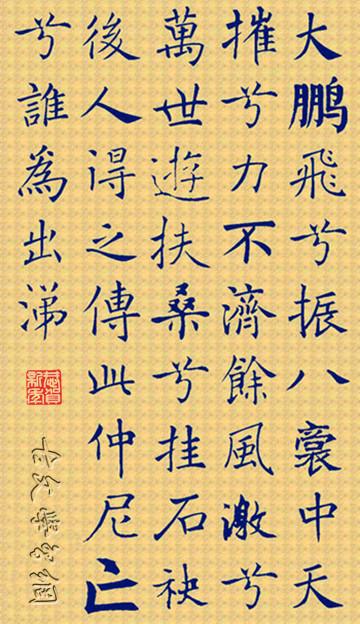 《临路歌》李白唐诗注释翻译赏析