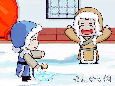 《稚子弄冰》杨万里原文注释翻译赏析