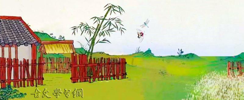 《四时田园杂兴·其二十五》范成大原文注释翻译赏析