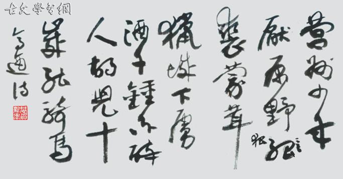 《营州歌》高适唐诗注释翻译赏析