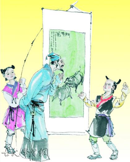 《蜀中有杜处士》苏轼文言文原文注释翻译