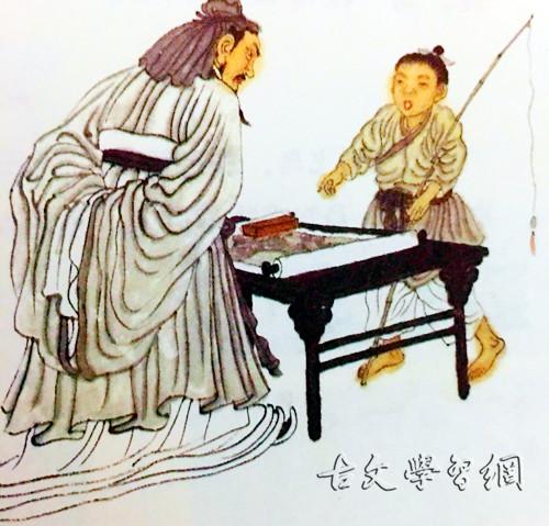 《书戴嵩画牛》苏轼文言文原文注释翻译