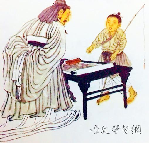 《杜处士好书画》苏轼文言文原文注释翻译